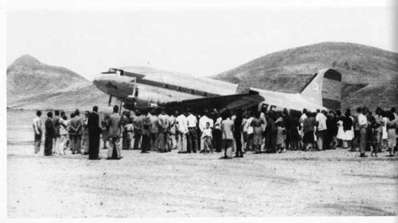 Old Airport Los Estancos 1952
